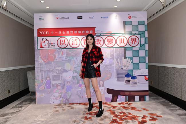 「十一良心消費大使」陳慧琳小姐