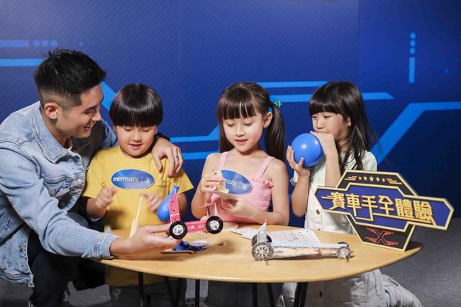場內的STEM賽車主題工作坊讓小朋友學習科學原理及機械結構工程知識,加深對賽車的理解。