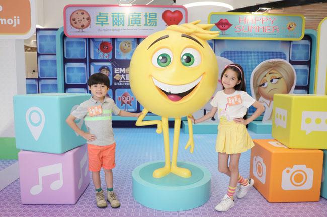 屯門卓爾廣場X《Emoji大冒險》‧Emoji虛擬冒險派對