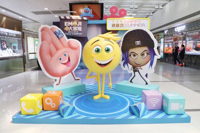 屯門錦薈坊X《Emoji大冒險》‧迷你電影院