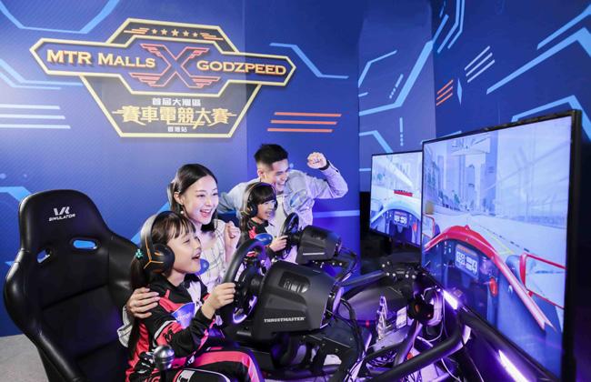 港鐵商場旗下德福廣場、青衣城及PopCorn將引進24部專業級「超逼真」賽車模擬器。