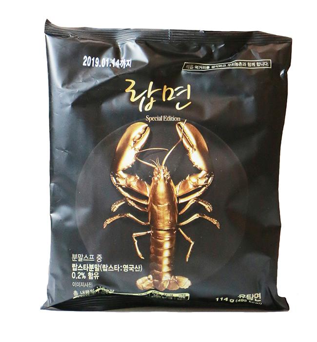 韓國龍蝦味薯仔麵 建議零售價:港幣25元