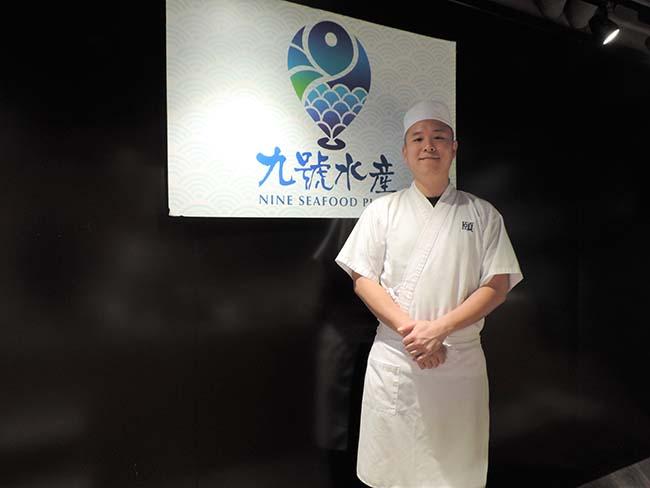 九号水产复 春日亲子烹饪班