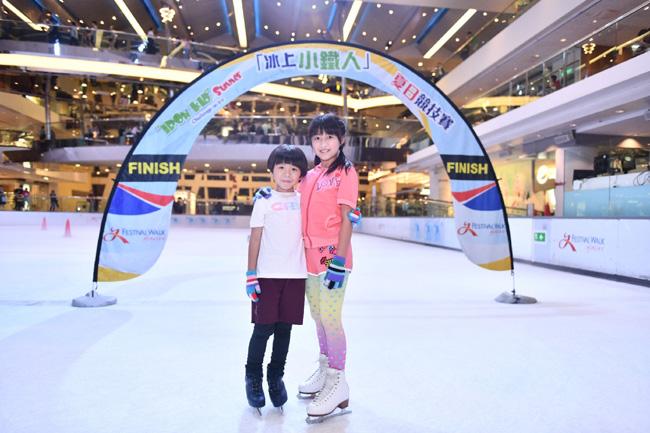 今個暑假,「又一城歡天雪地」再次誠邀3至12歲的小朋友一起挑戰另類冰上競技運動