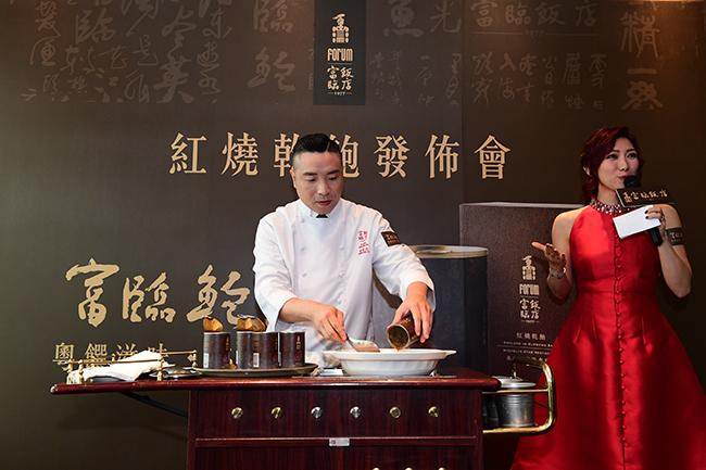 副行政總廚黃隆滔師傅即席示範烹煮紅燒乾鮑