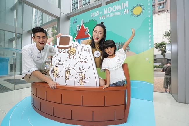 姆明、歌妮及姆明爸爸於領展旗下商場陪大家一同乘小船暢遊姆明谷