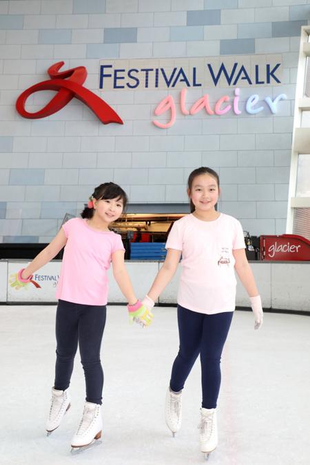 既刺激又好玩的溜冰活動絕對是消閒娛樂的最佳選擇