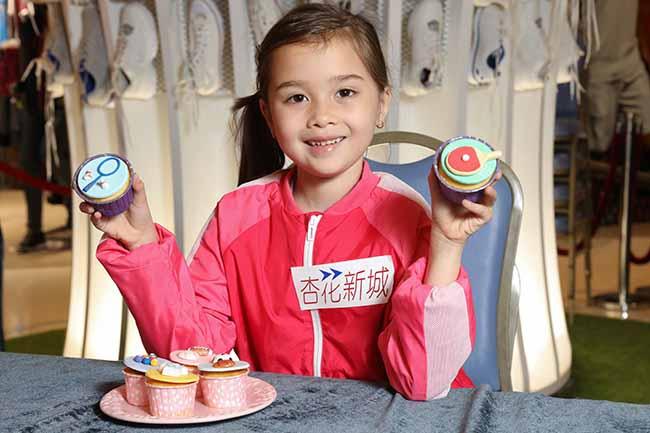 杏花新城潮玩運動造型杯子蛋糕工作坊,啟發小朋友對運動的興趣!
