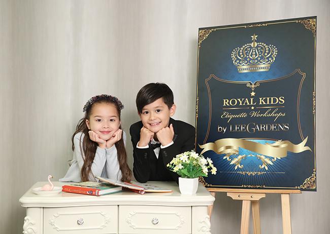 貴族禮儀班全方位培養兒童品格