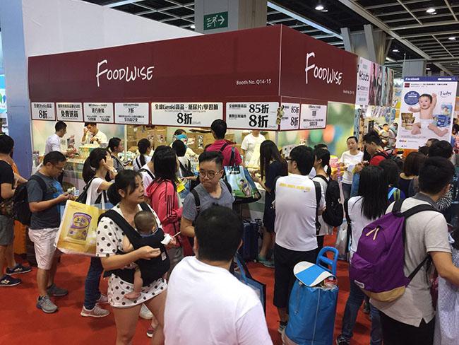 過往FoodWise參展「國際嬰兒、兒童用品博覽」