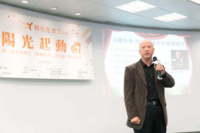 香港大學社會學系-陳可勇博士