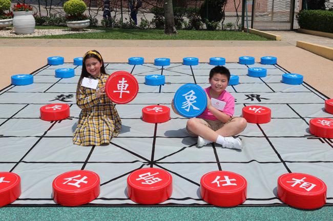 黃金海岸大型棋盤_中國象棋_2