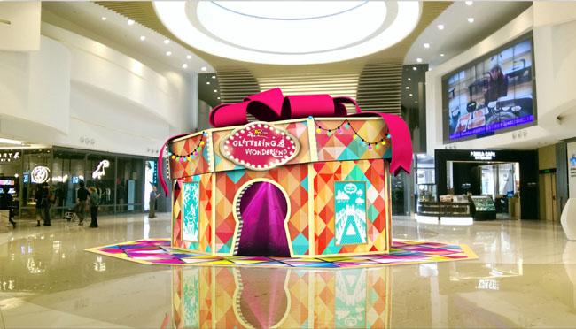 1-glittering-giftbox_popcorn