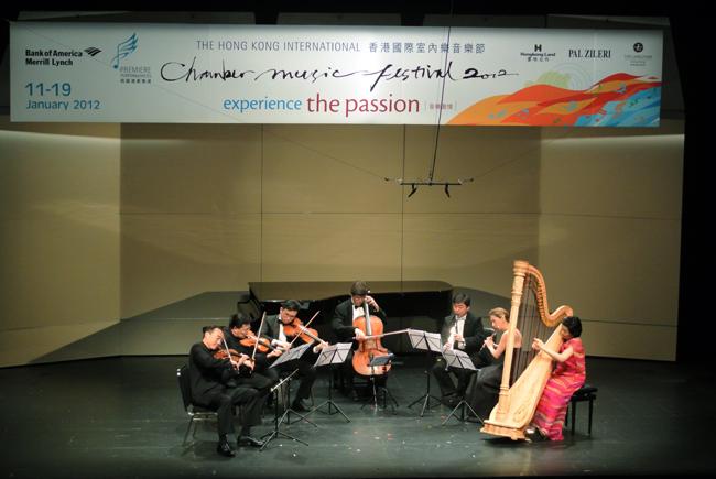 第九届香港国际室内乐音乐节