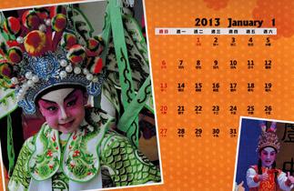 20130112-ChaDukChanglv3-2