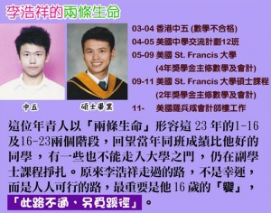 20130622-EDUCATIONlv3