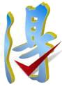 20131214-EDUCATIONlv3