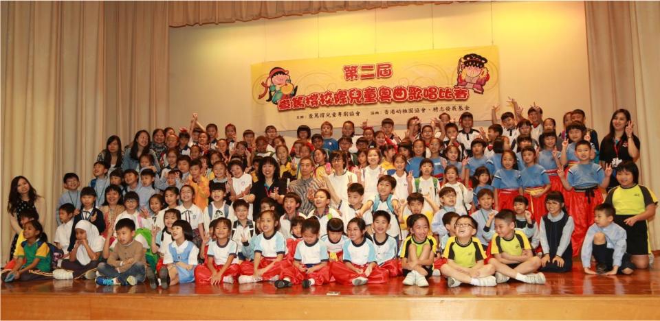 儿童粤曲在校园进一步普及和深化