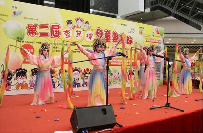 第二届查笃撑儿童粤剧节