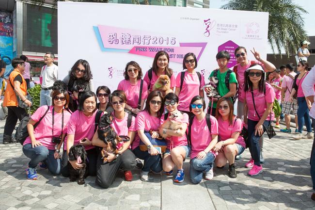 「乳健同行」步行籌款活動 接受報名
