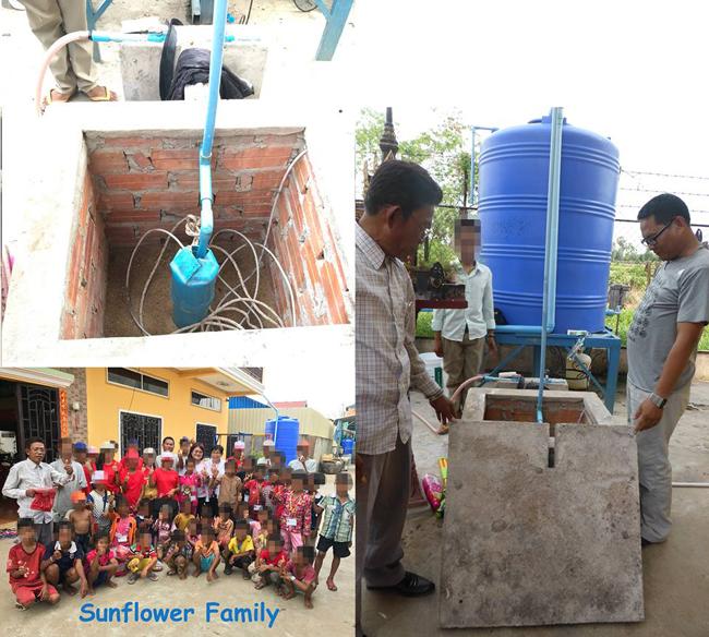 请捐款为柬埔寨爱滋病及贫穷儿童提供清洁食水!