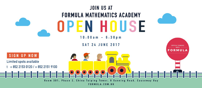 20170617 open day