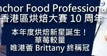 20170830 food banner