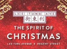 2018 christmas banner