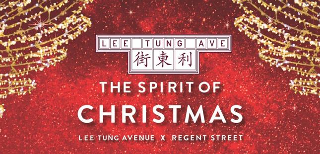倫敦攝政街著名聖誕燈飾The Spirit of Christmas登陸「利東街」