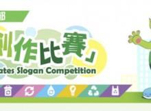 20180629 green banner