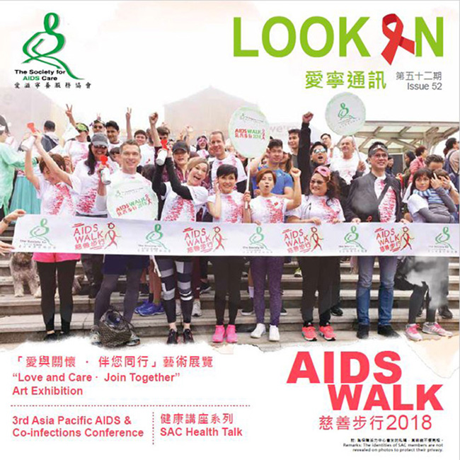 201809 aid 09