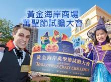 201810 halloween banner