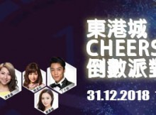 201812 count banner