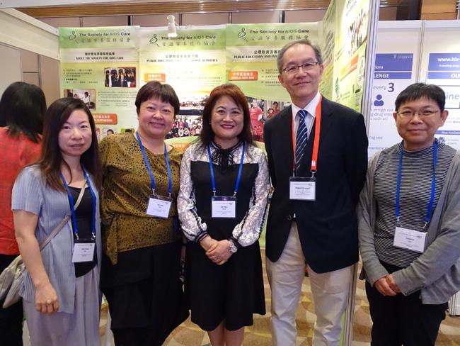 第四屆亞太愛滋病及其合併感染醫學會議