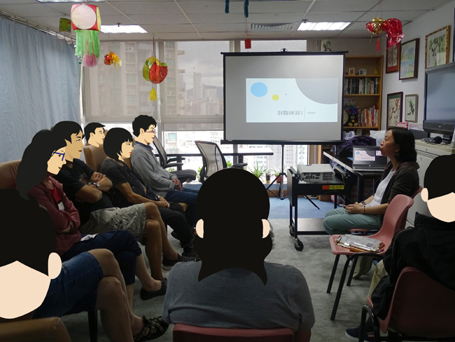 愛滋病病毒感染者靜觀訓練及情緒健康支援計劃