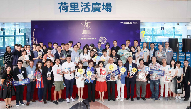秋季最大型本地书展:「香港金阅奖」流行书展 即将举行