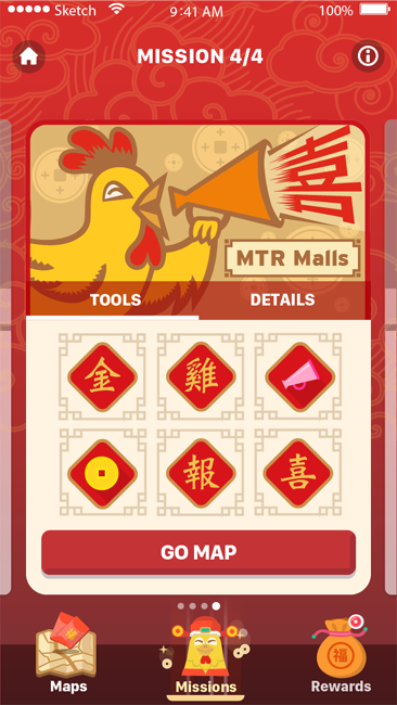 3-app-game