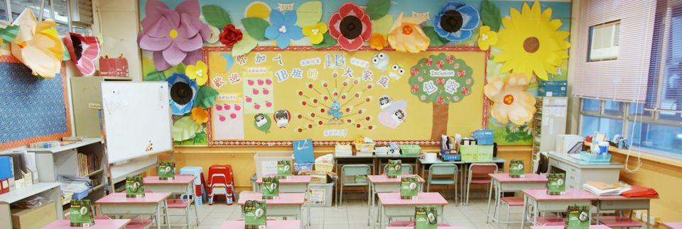 3M x 鮮魚行學校合作「等你哋返嚟」重返校園計劃