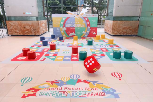 7米闊巨型飛行棋棋盤