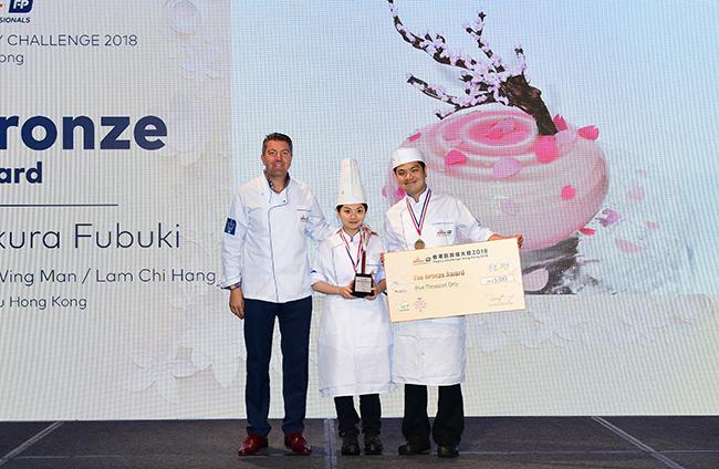 7. 最傑出銅獎Bronze Award_鄧詠雯和林智恒(Dalloyau Hong Kong)