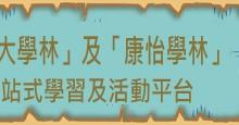 Amoy banner