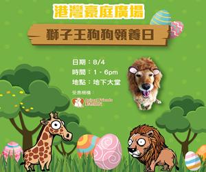 参照韩国人气网络漫画《The Earth, Human and Animal》狮子角色