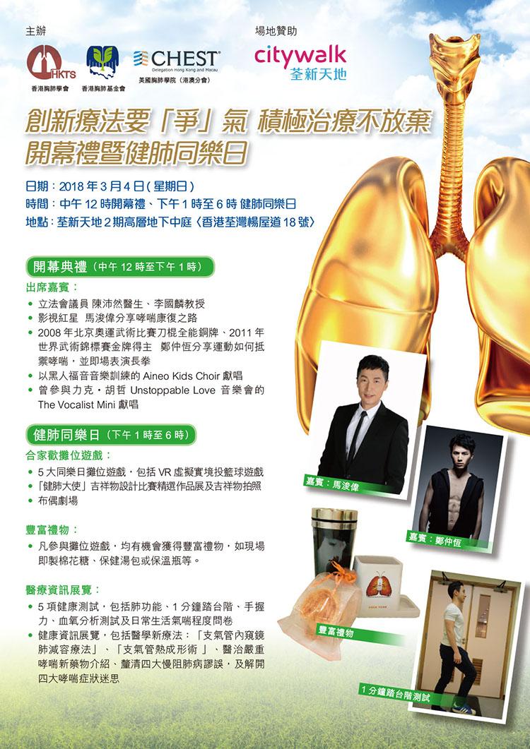 Finalized e-poster_01