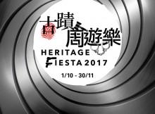 HF2017_Poster_FINAL
