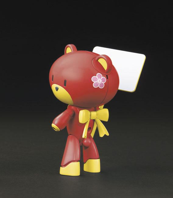 HGPG 1144 迷你熊霸 幸福紅