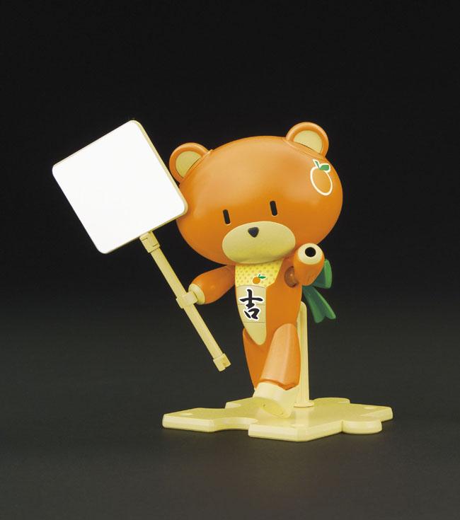 HGPG 1144 迷你熊霸 幸運橙
