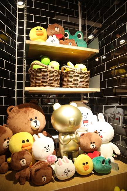 LINE FRIENDS item 2