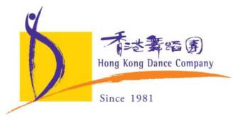 香港舞蹈團荃灣大會堂場地伙伴計劃