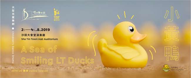 LT Duck 01