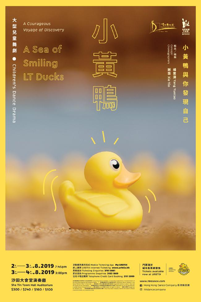 LTDucks_Poster_PREVIEW